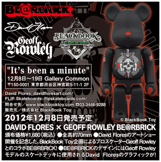 BlackBook Toy@Hobby Japan