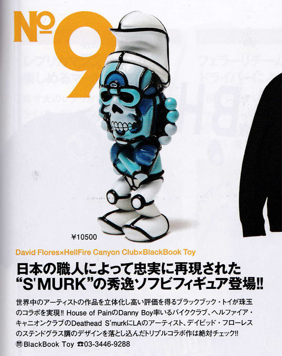 BlackBook Toy@Ollie Magazine